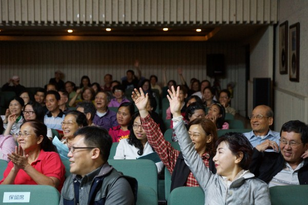 臺北電臺聽友會現場聽眾熱烈回響