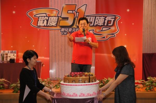 與聽友一同切蛋糕慶祝51周年臺慶