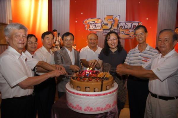與貴賓一同切蛋糕慶祝51周年臺慶
