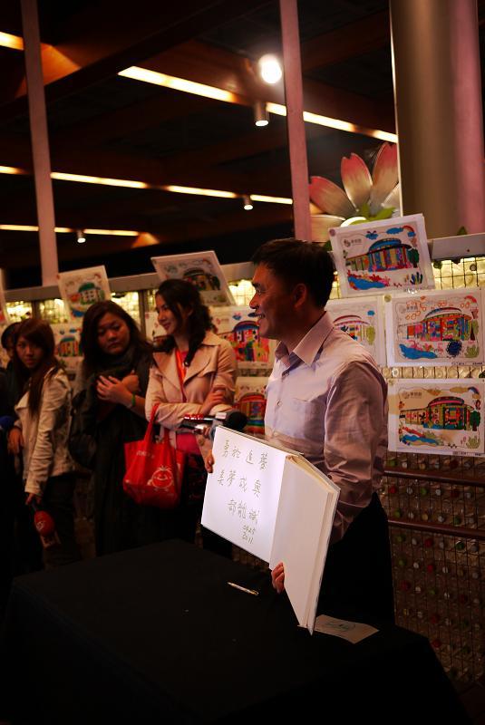 (另開視窗)郝龍斌市長於參觀花博夢想館後題詞紀念