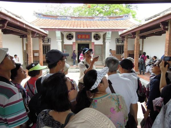 參觀客家傳統民宅
