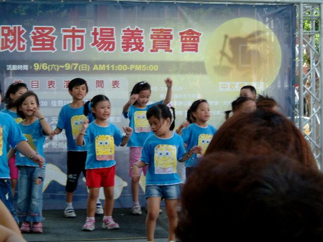 開新視窗-育幼院院童可愛活潑的表演