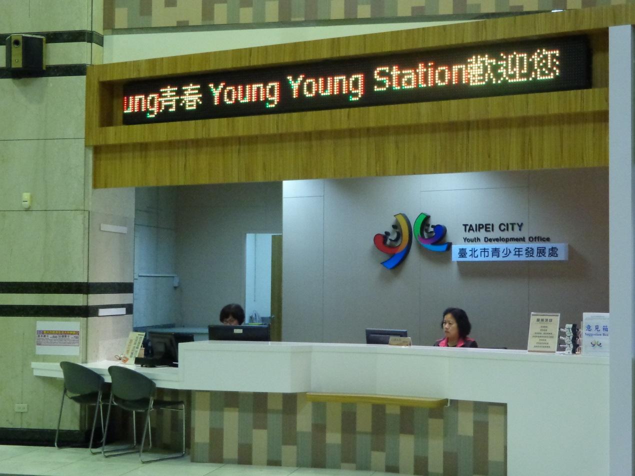 一樓服務櫃台由一位售票人員及諮詢人員協助服務民眾