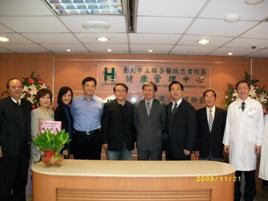 六樓健康管理中心開幕