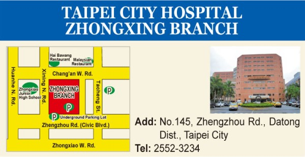 zhongxing branch