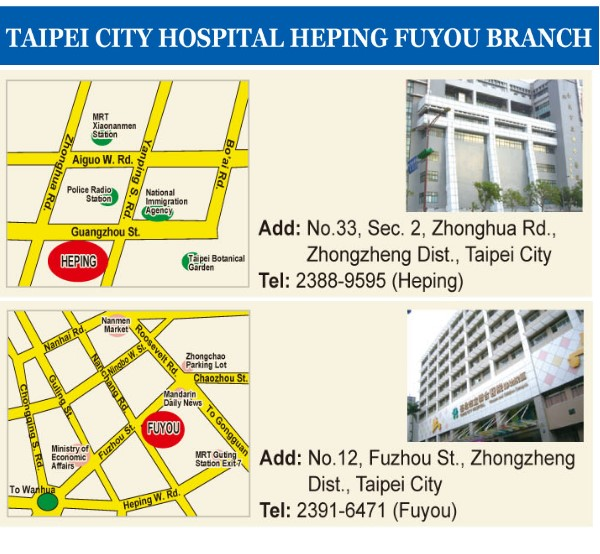 heping fuyou branch