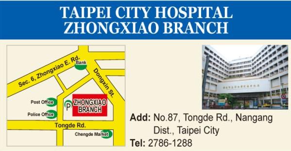 zhongxiao branch