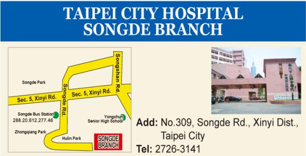 songde branch