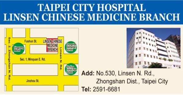 linsen (chinese medicine) branch
