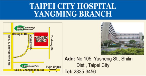 yangming branch