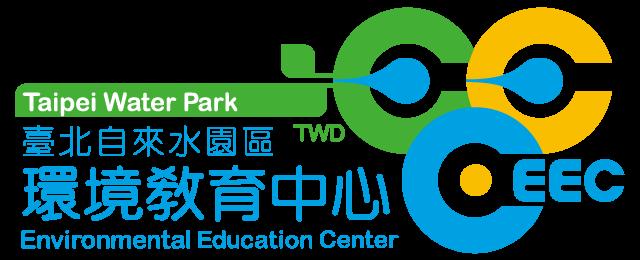 環境教育中心