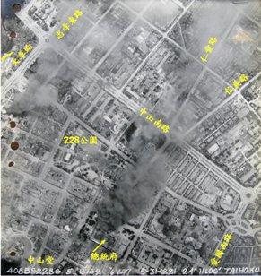 1945.5.31 臺北大空襲 遭到美機轟炸,燃燒中的臺北
