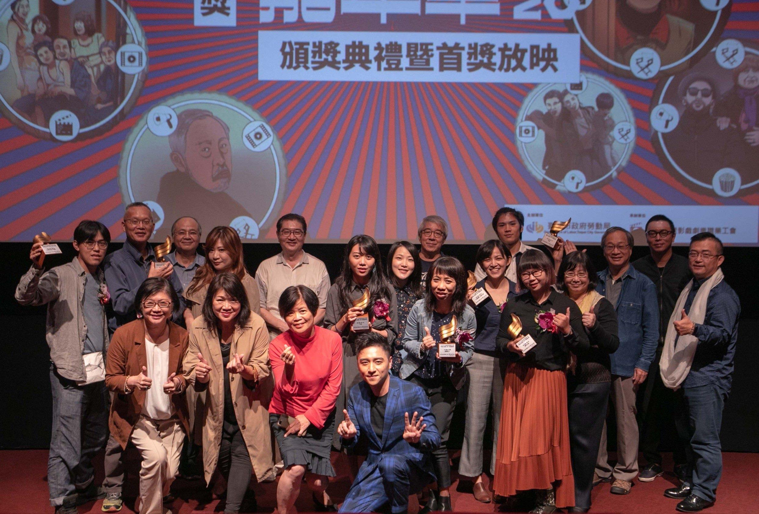 2020勞動金像獎頒獎人、得獎者、評審、代言人及現場貴賓大合影