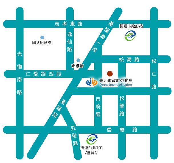 臺北市政府勞動局交通地圖