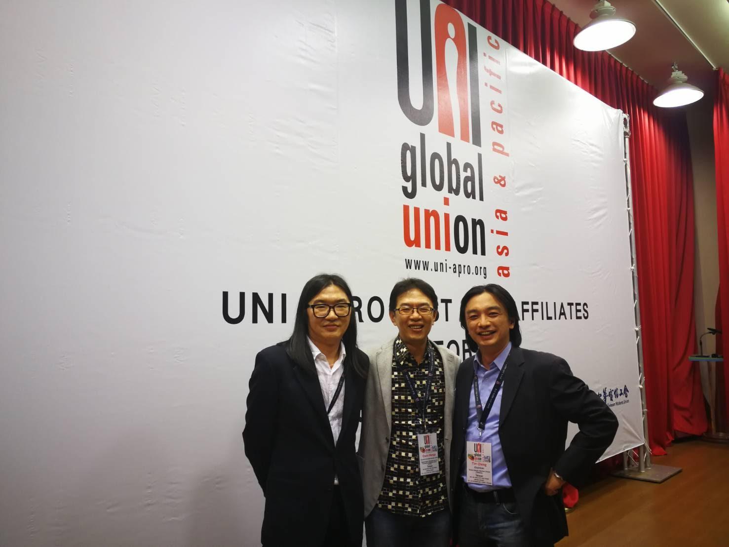 圖說:出席全球工會聯盟東亞工會論壇
