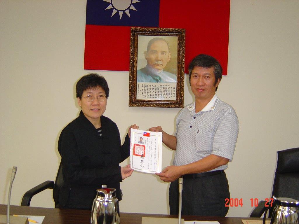 照片3-羅煥禎理事長順利當選第15屆理事長照片