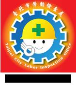 臺北市政府勞動局Department of Labor, Taipei City Government
