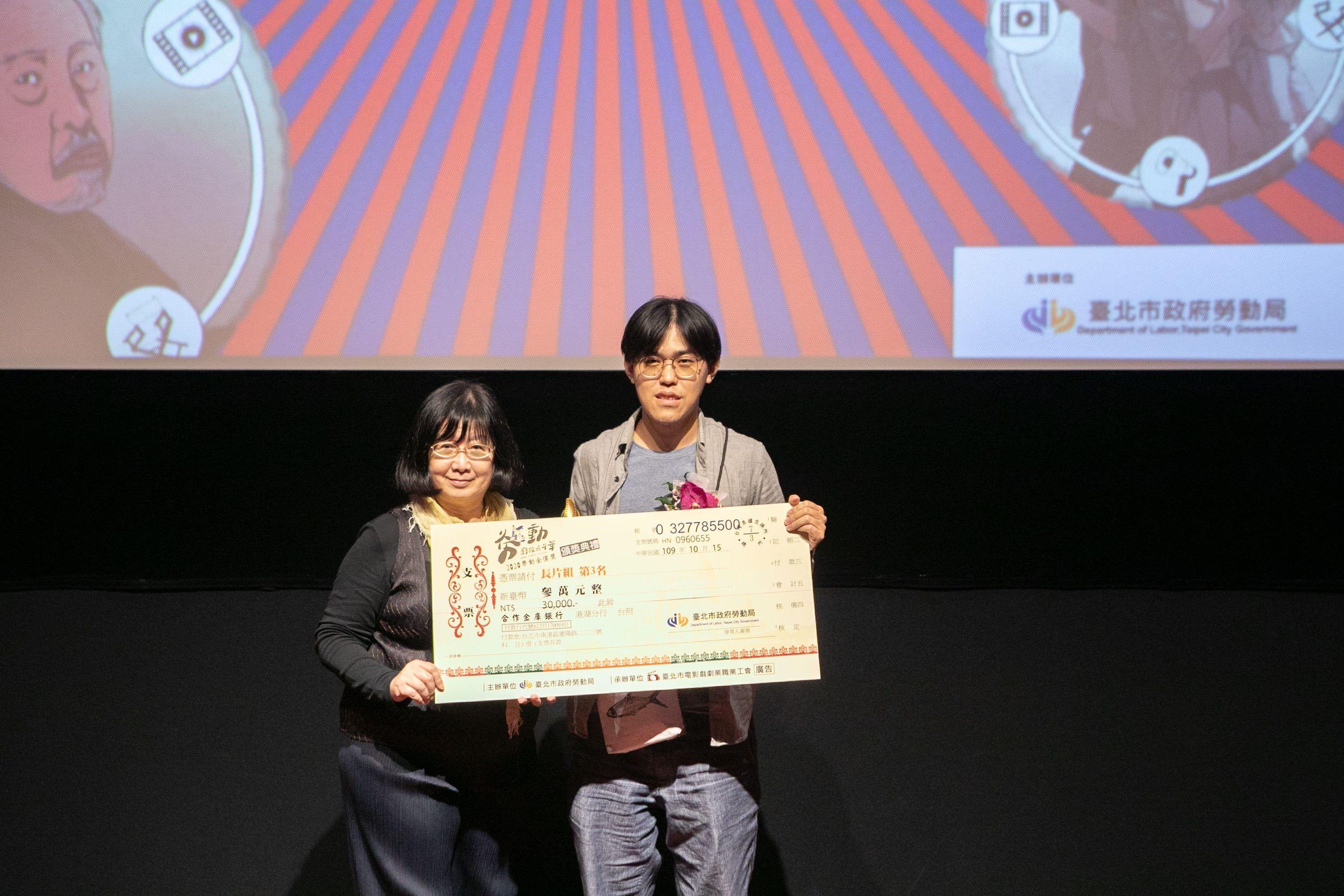 盧悅珠評審頒發長片組第3名予賴韋勳執導《30歲的高中同學》