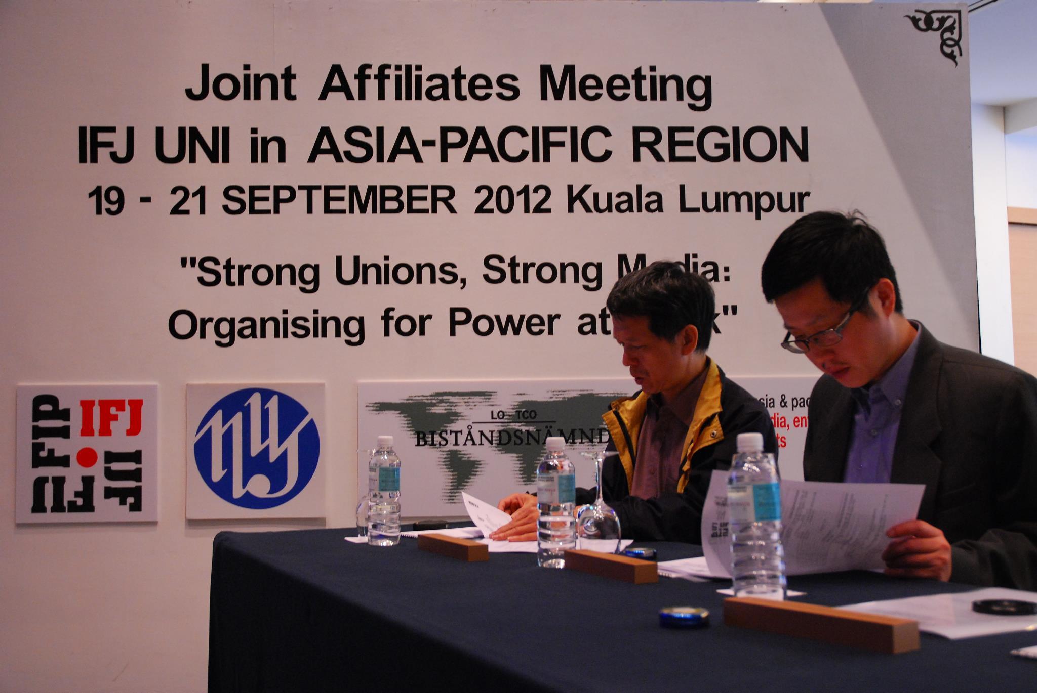 圖說:全球工會聯盟亞洲區媒體業勞工會議