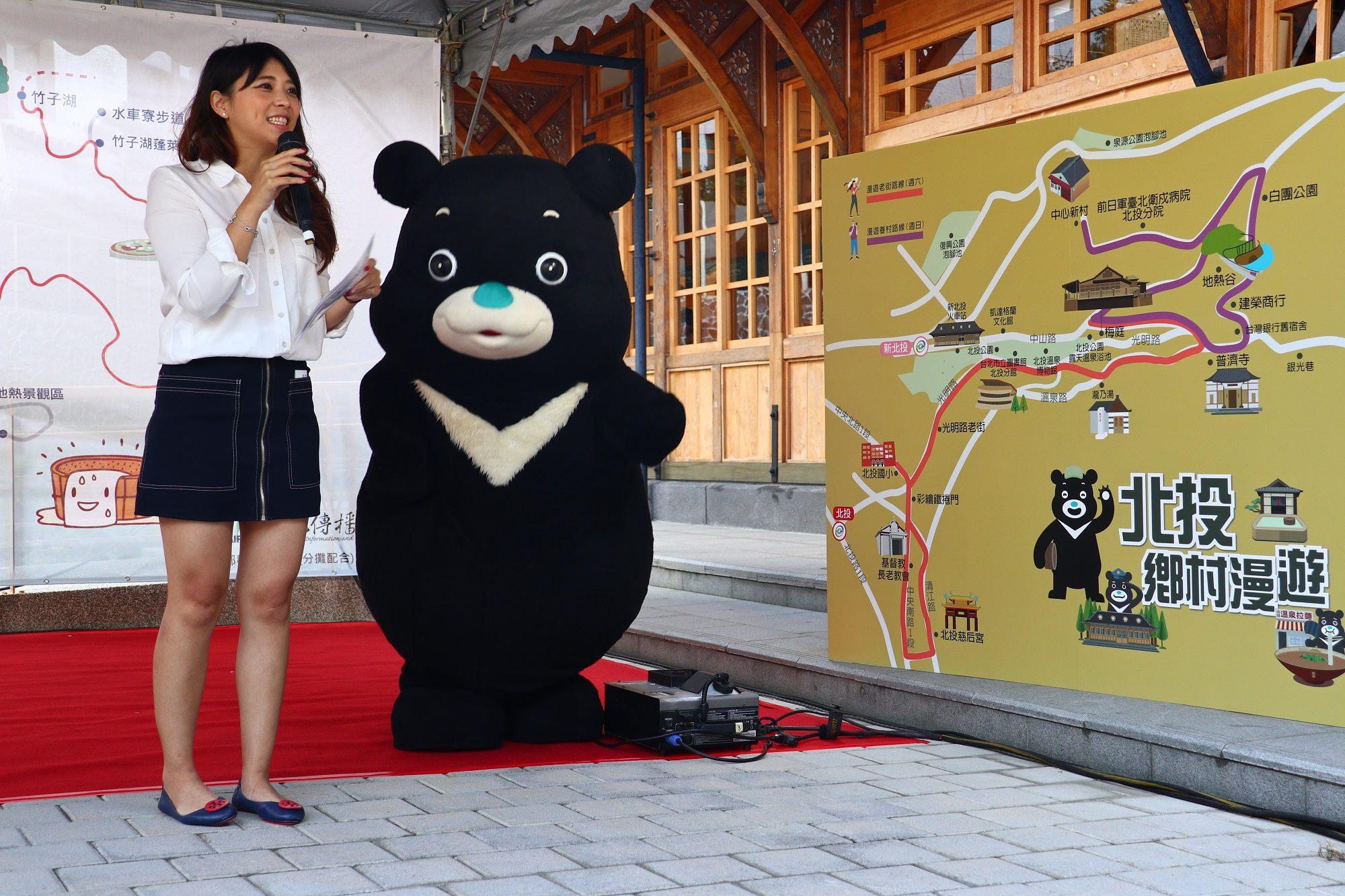 觀光傳播局局長陳思宇及熊讚邀請你一起來北投玩透透