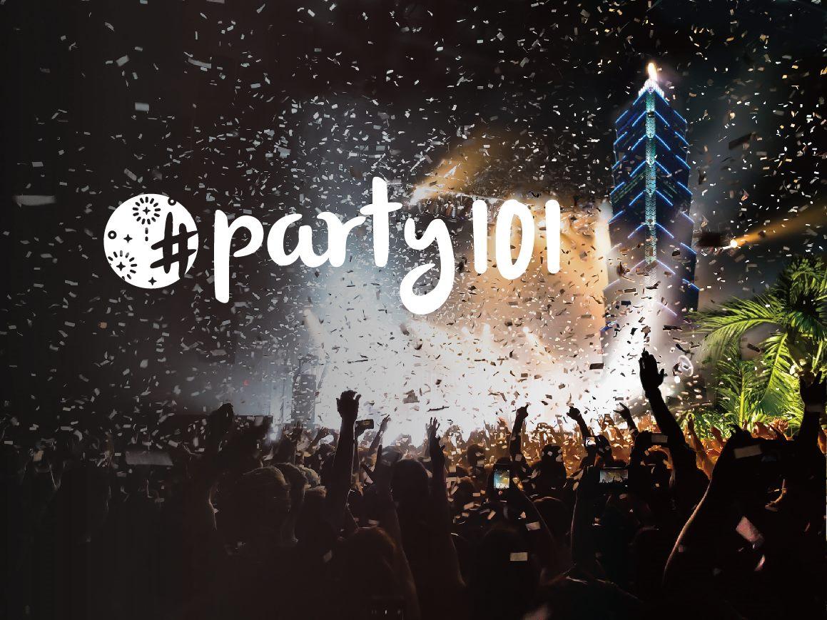 台北101除新年大秀,今年更推出多元的派對體驗
