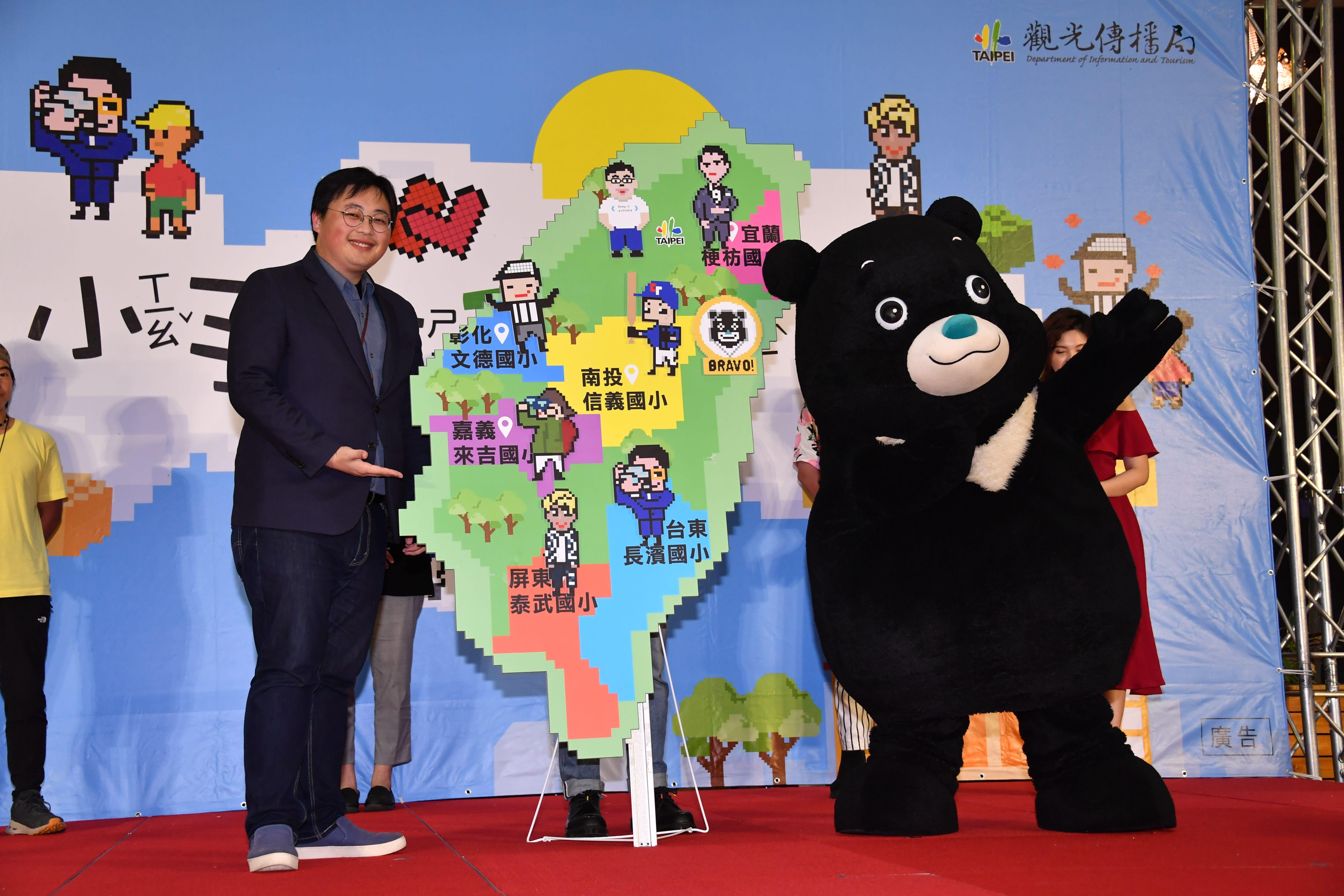 熊讚與大熊送愛全台邀小朋友一起圓夢
