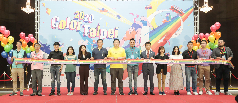 臺北市觀光傳播局推出Color Taipei彩虹系列活動,將於10月熱鬧登場