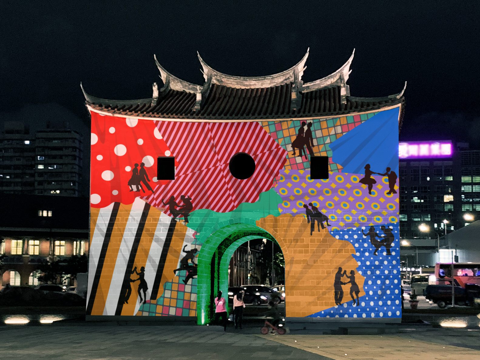 結合音樂與舞蹈的「搖擺北門」,讓台北城的風華歲月透過光雕投影與演員演繹,將帶來全新視聽覺饗宴。
