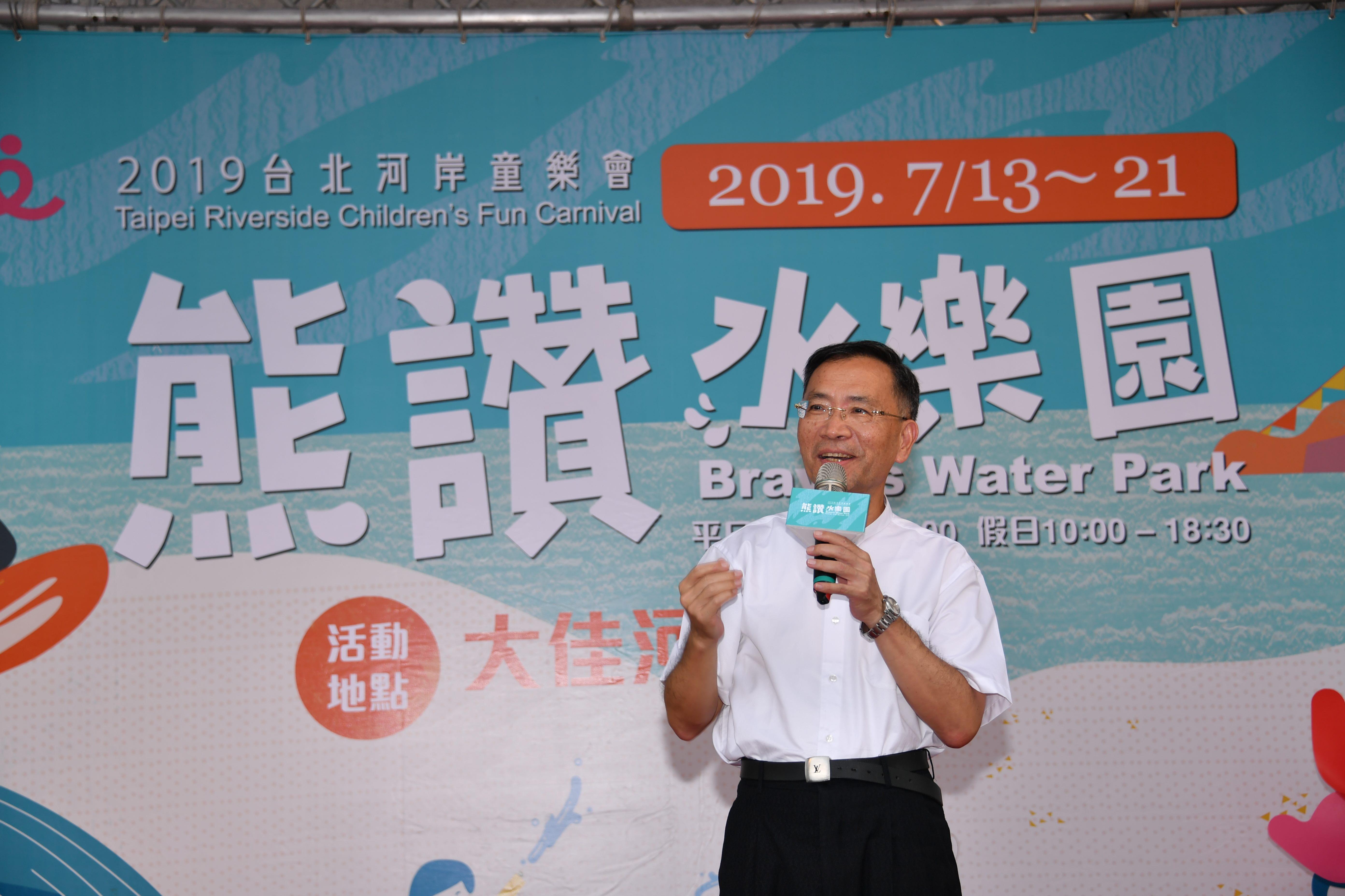 台北市副市長蔡炳坤向市民推薦暑期由市府主辦旳各項親水活動。