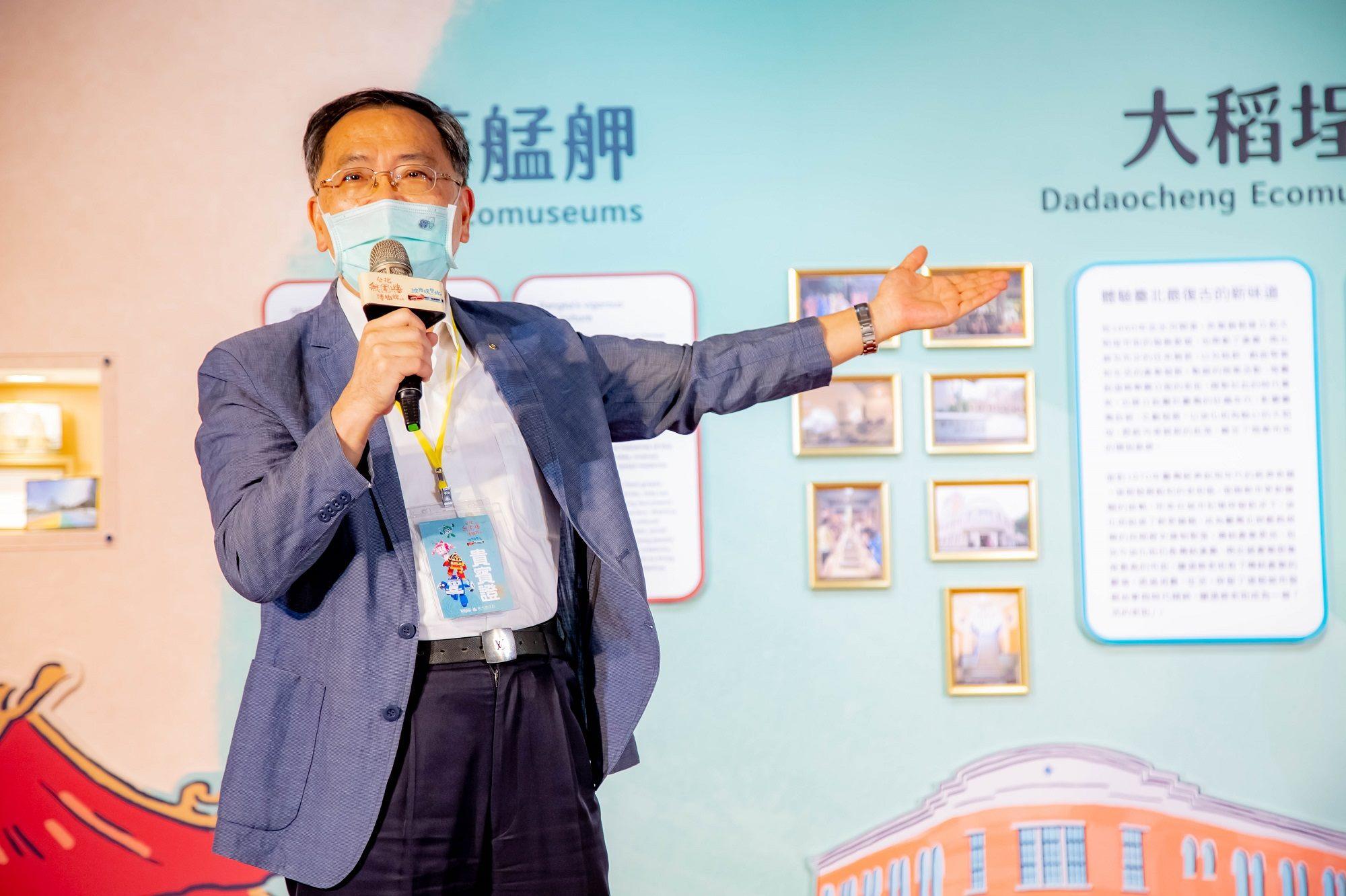 台北市副市長蔡炳坤表示,無圍牆博物館就是打破博物館的圍牆框架,走進城區與生活,讓故事在身邊流動。