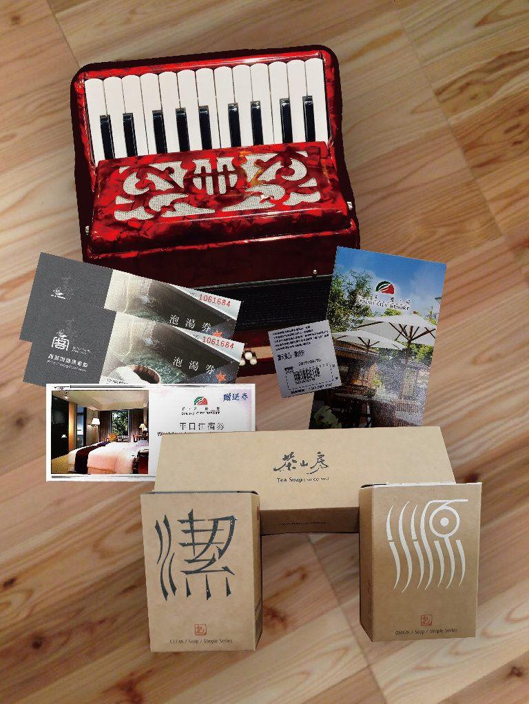 在5月19日前,一定要緊緊FOLLOW_Facebook台北旅遊網的官方網站,就有機會得到手風琴、泡湯券、住宿券等好禮! (1)