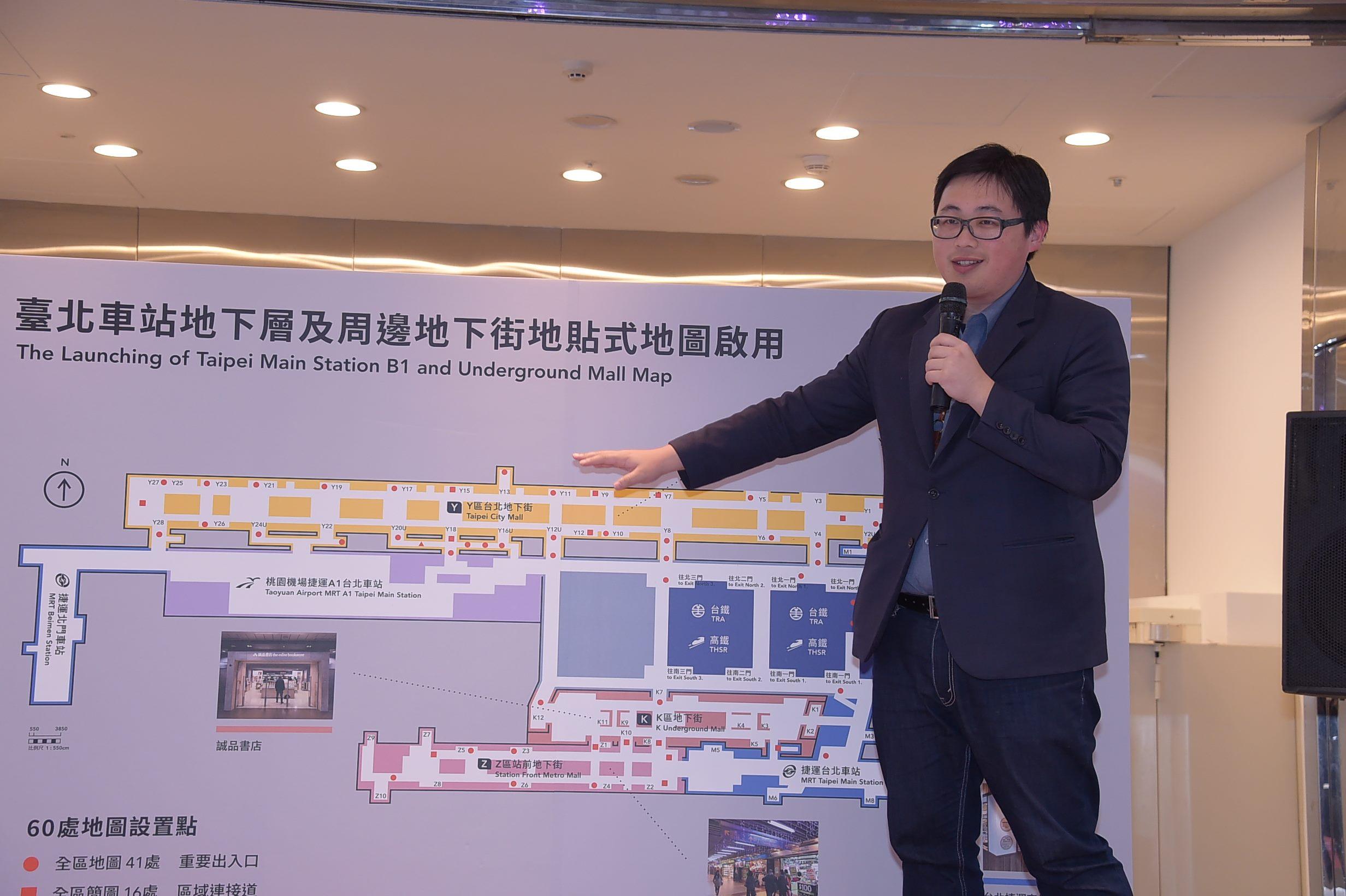 臺北市觀光傳播局局長劉奕霆說明地貼式地圖帶給市民很多方便。