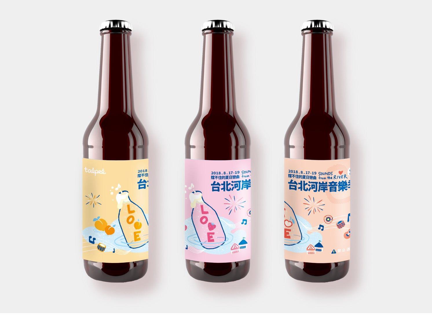 河岸音樂季推出3款限定啤酒讓你涼快一夏。