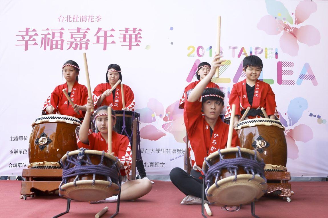 「臺北杜鵑花季-幸福嘉年華」活動集結特色美食、文創市集與精彩表演。