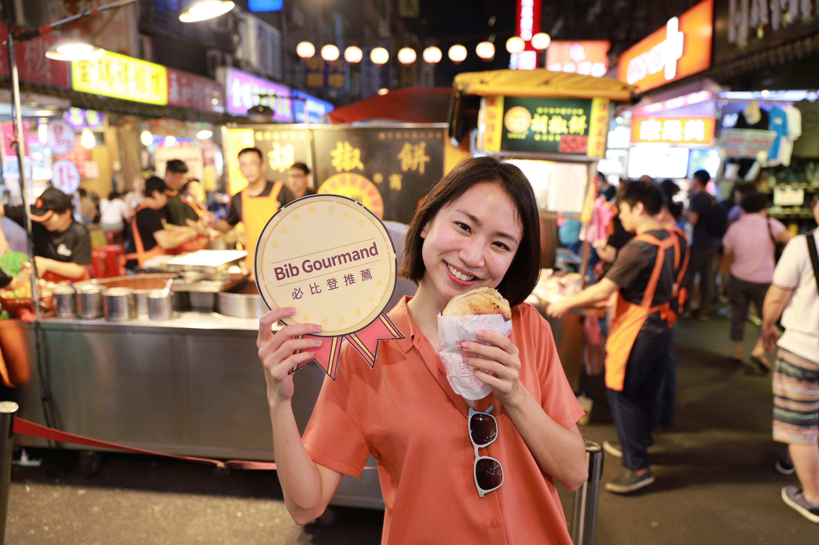 網紅Mint品嚐必比登推薦臺北美食,讚不絕口