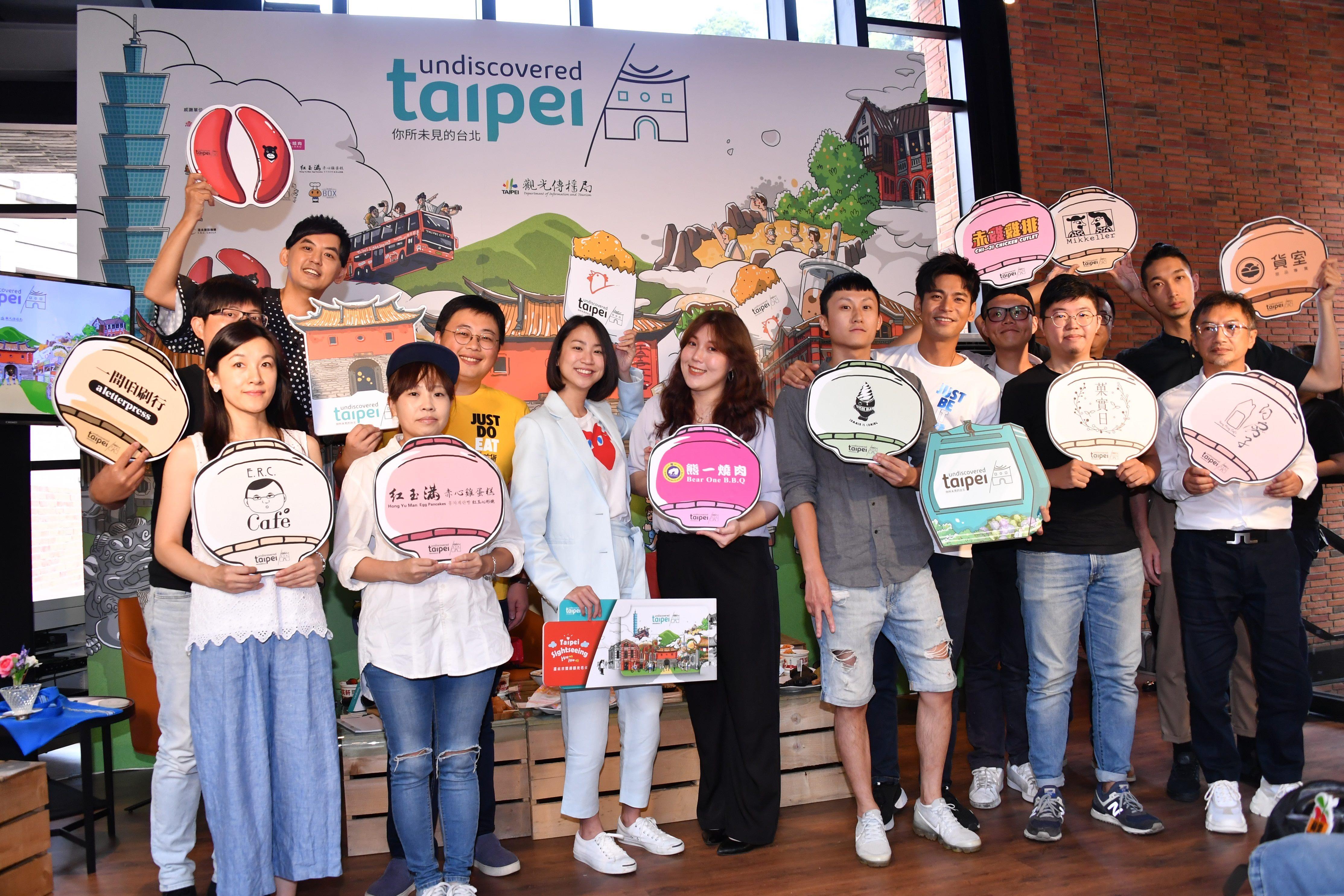 觀傳局聯合臺北知名店家一起向泰國旅客推廣臺北觀光