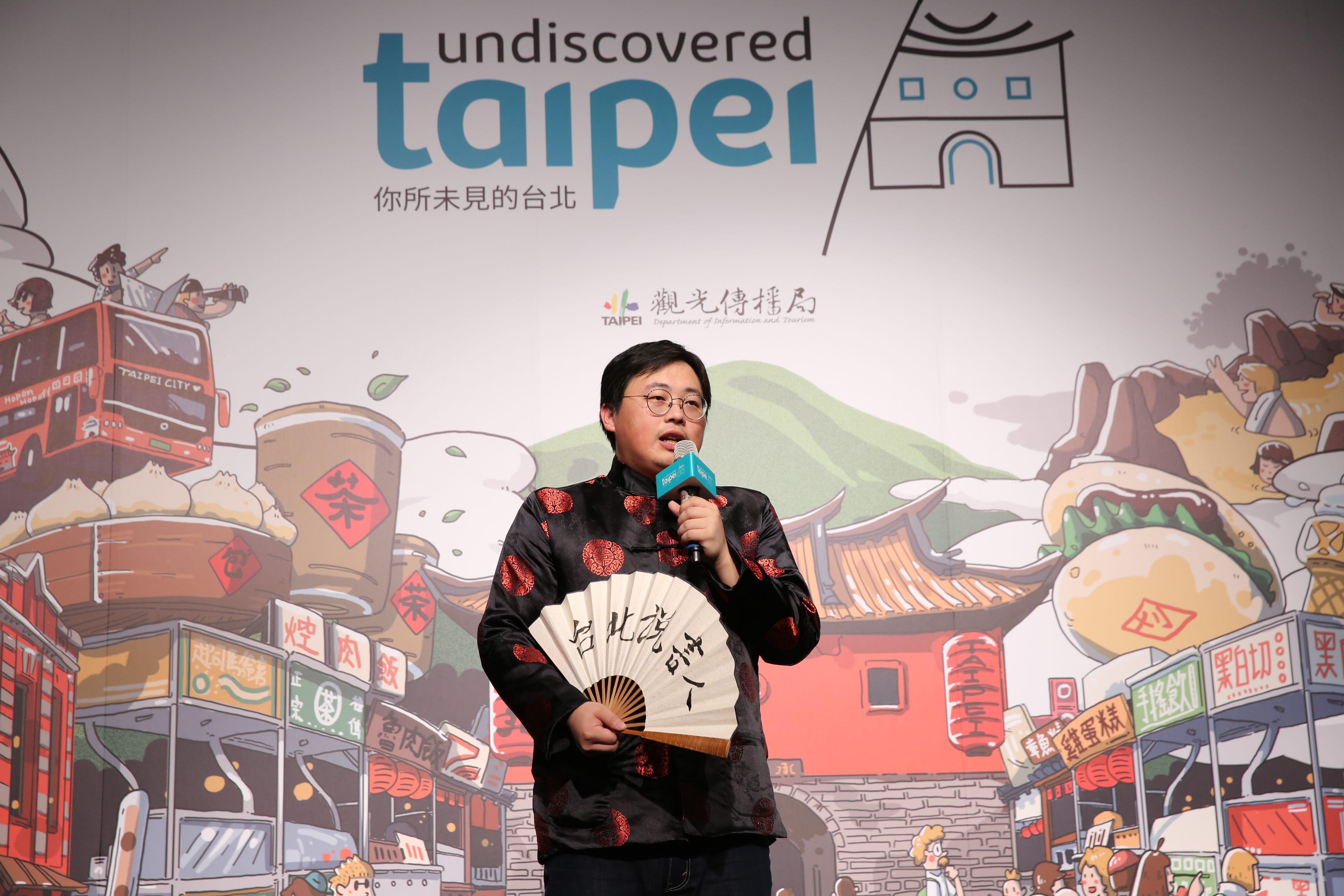 觀傳局長劉奕霆穿上唐裝化身說書人,在記者會現場帶領大家進入臺北的驚奇世界。