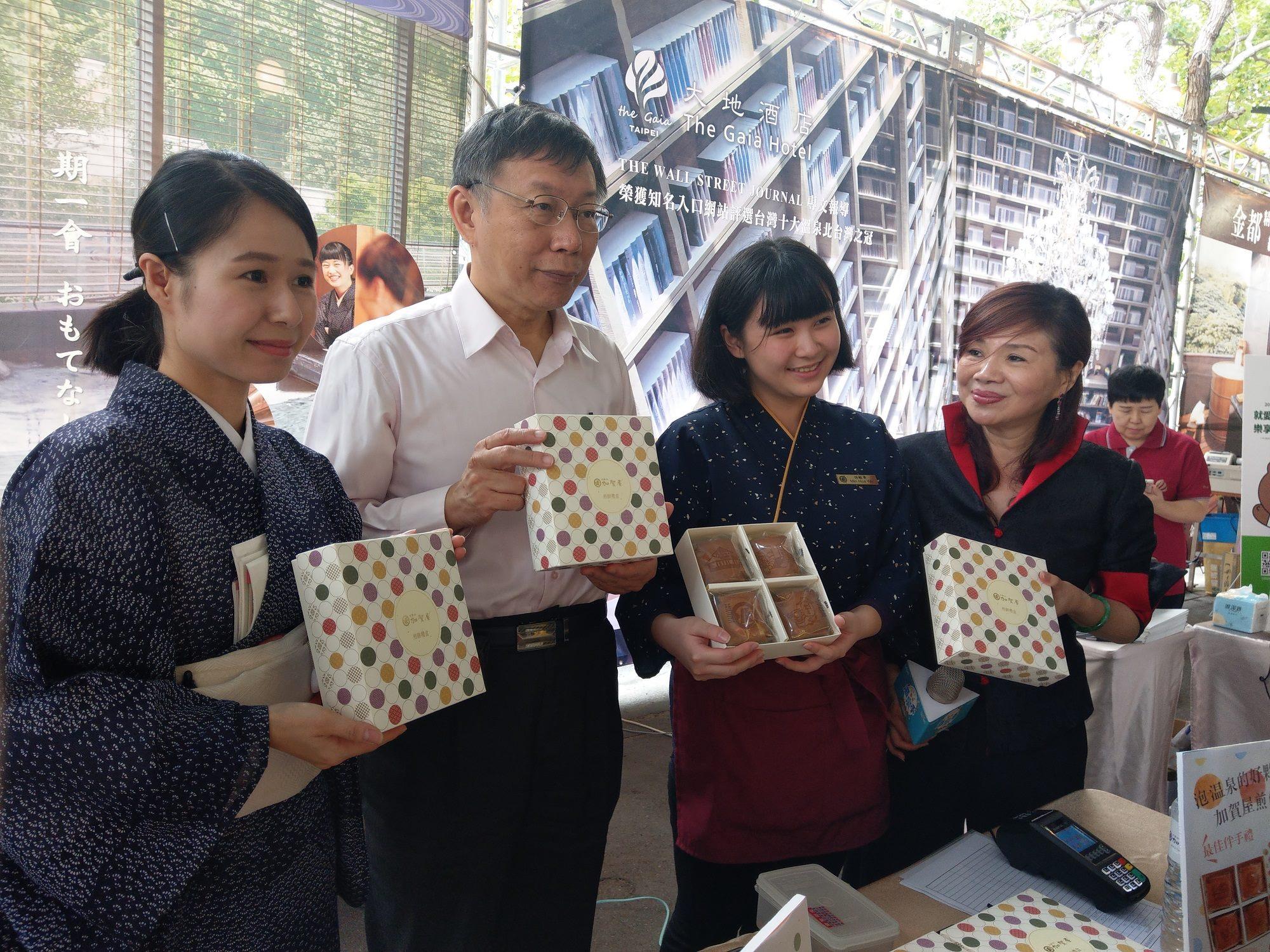 柯文哲市長(左二)及臺北市溫泉發展協會周水美理事長(右一)等貴賓參觀溫泉季展攤