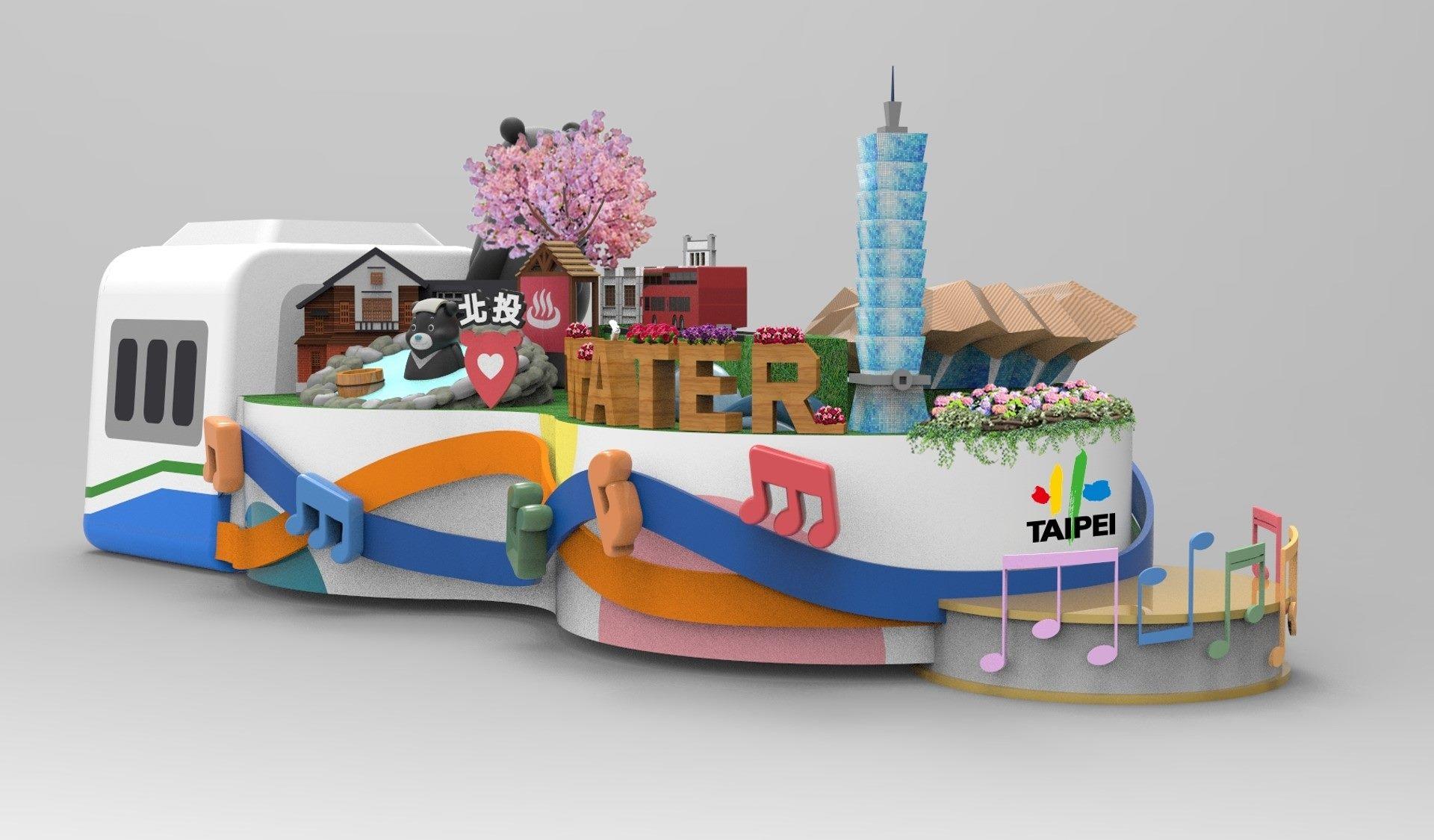 今年度臺北主題花車重現了臺北流行音樂中心與經典台北地景