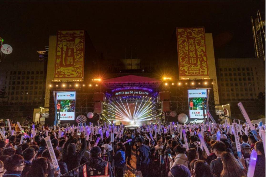 每年倒數之際都有大量人潮湧入北市府前廣場迎接新年