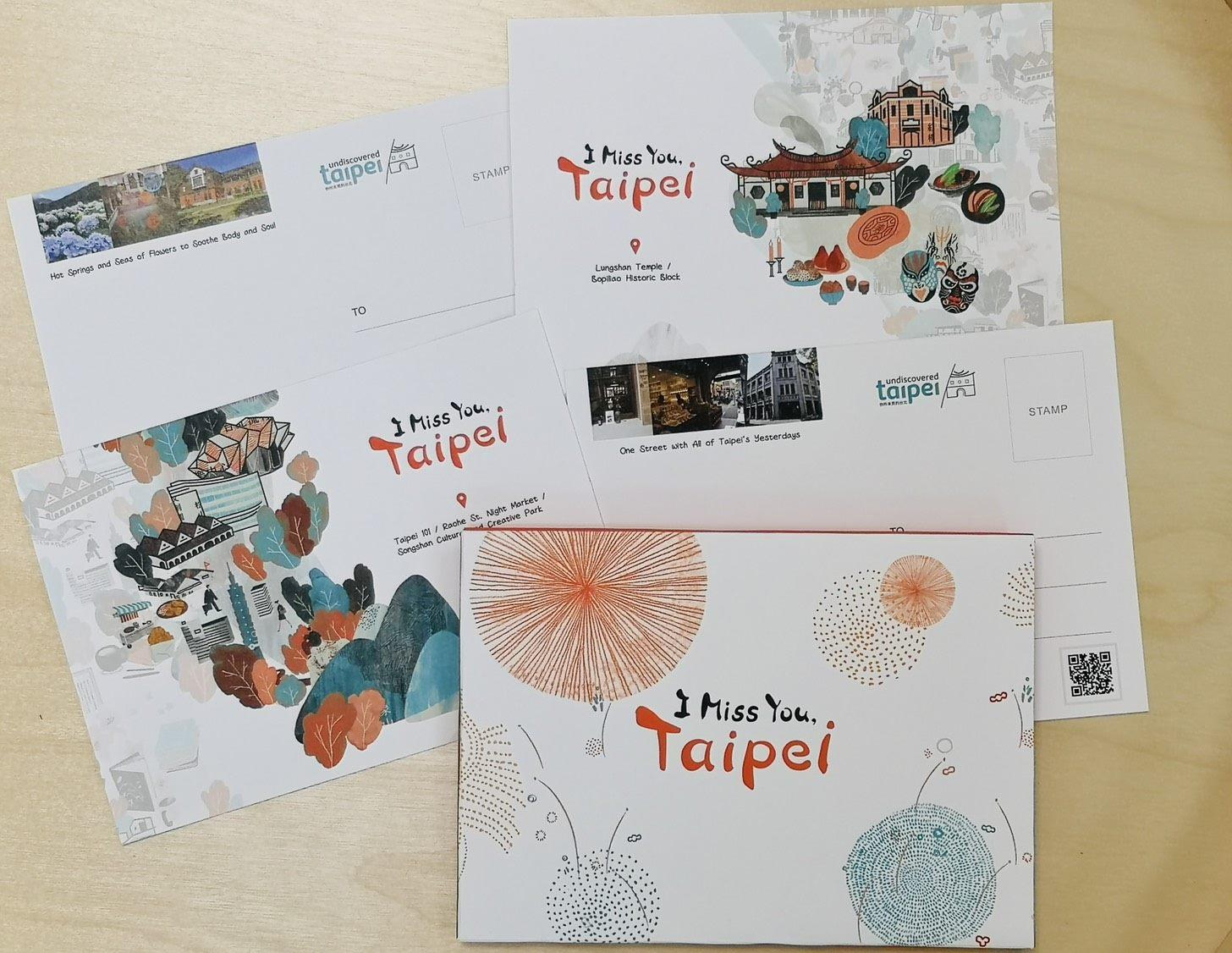 限量明信片套組,喚起旅客對臺北旅遊的想念