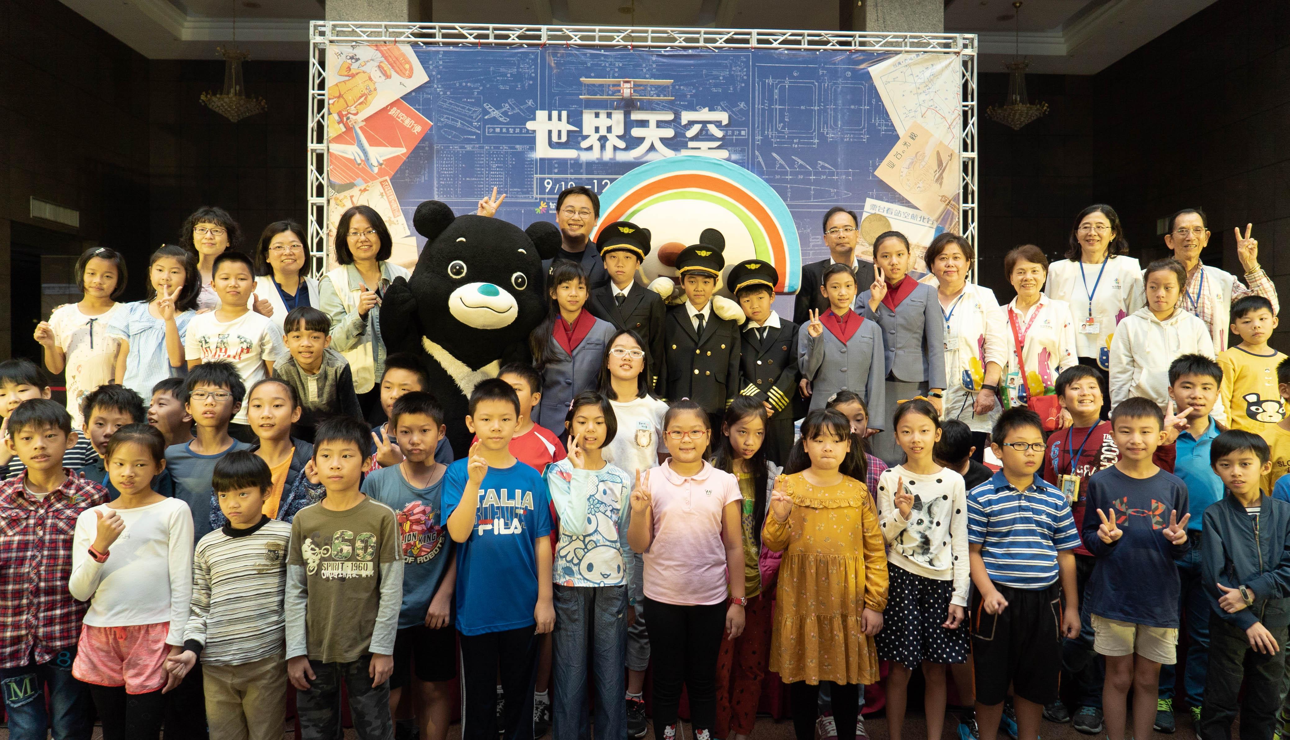 108年度台北探索館「世界天空臺北」小志工研習營圓滿結束