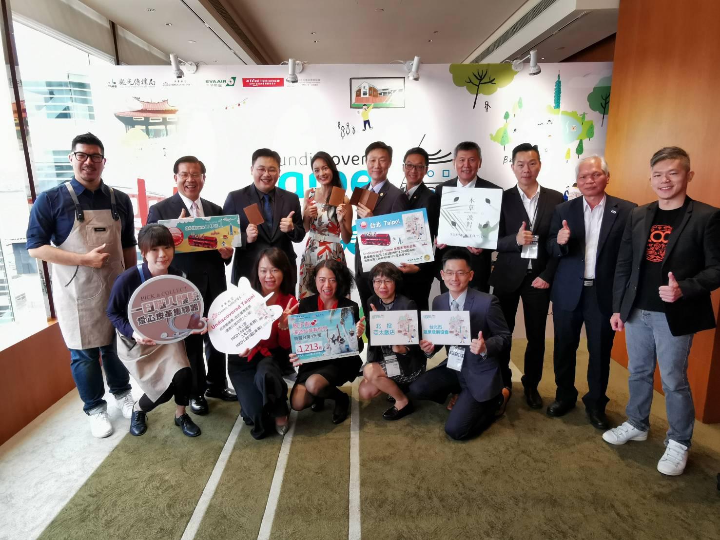 2019香港國際旅展_臺北市觀傳局邀請業者共同參展