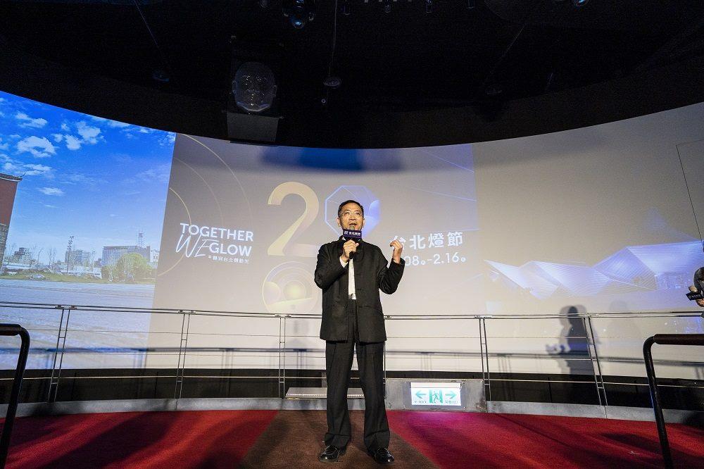 臺北市副市長蔡炳坤宣佈2020台北燈節將首創東西雙主場雙主燈