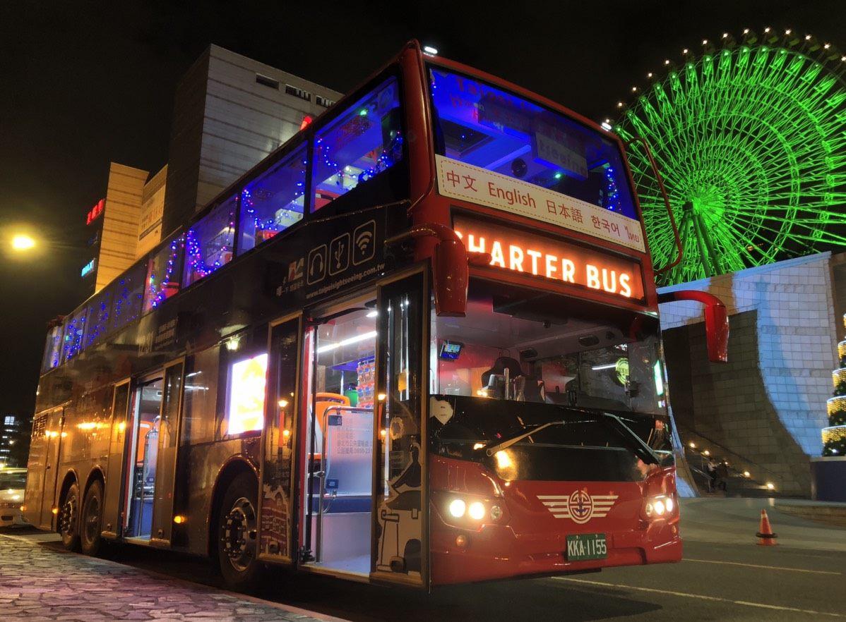 北市府推出最潮FUN巴士就要玩翻臺北每個角落
