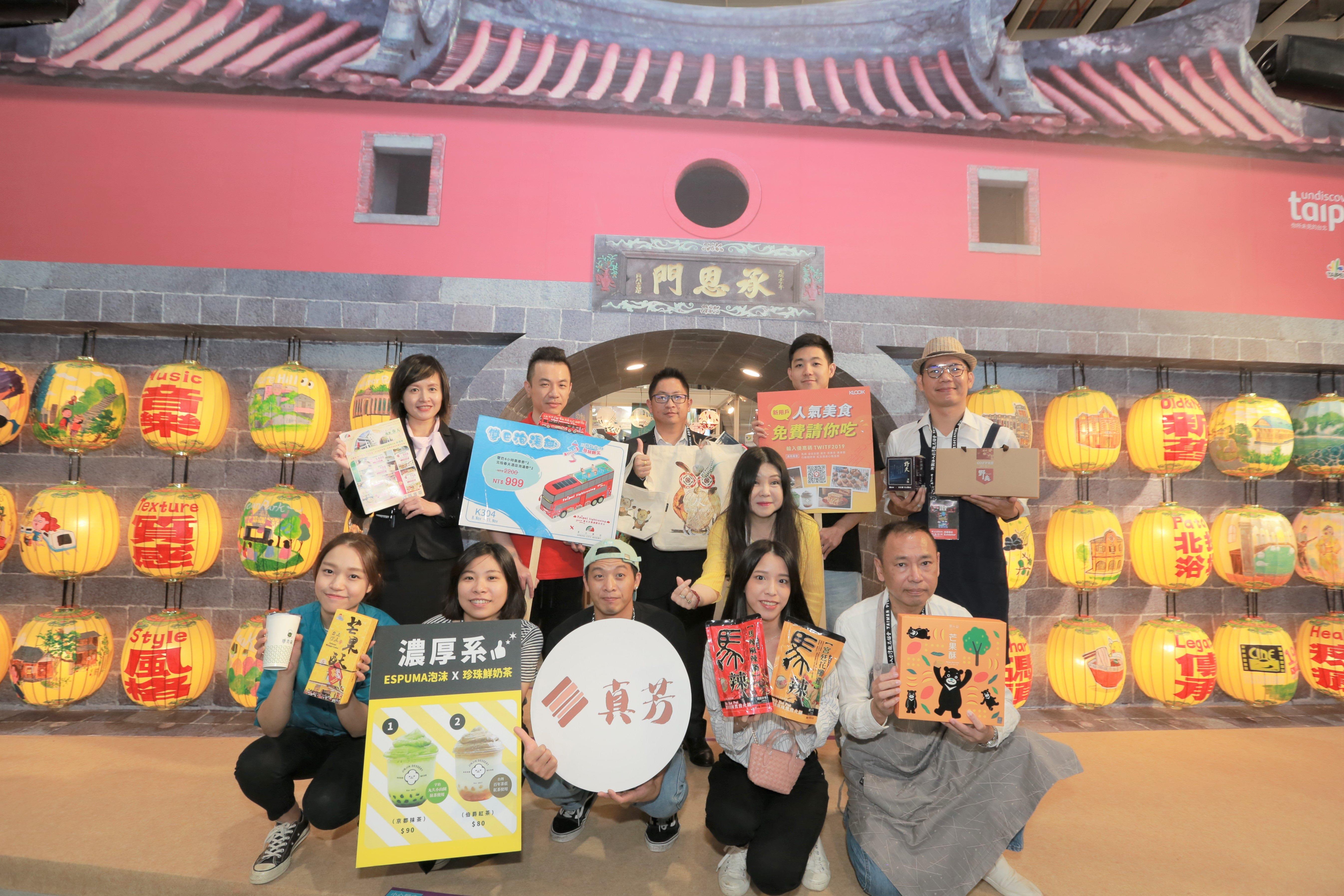 臺北主題館十二家參展業者推出最人氣、特色商品