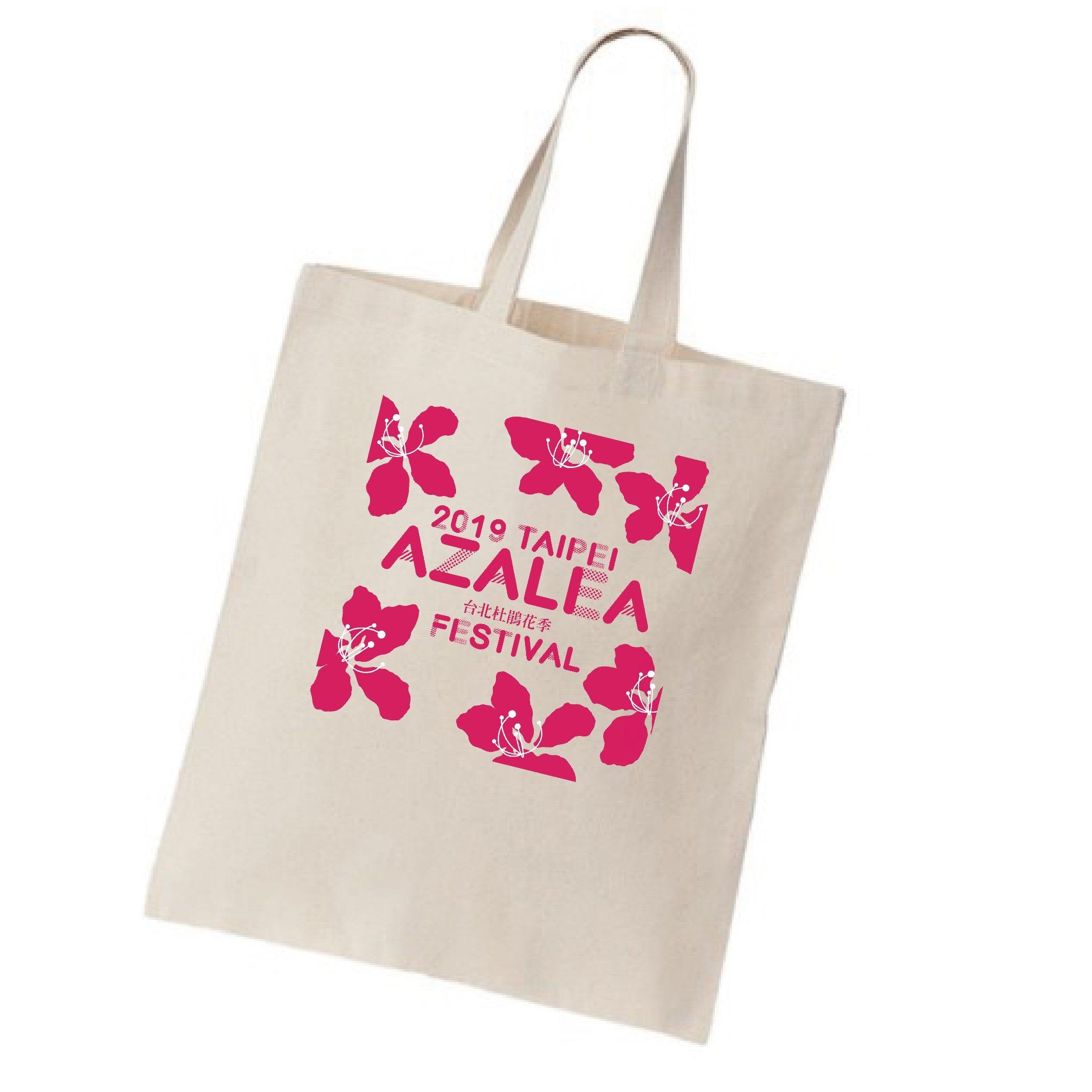 自來水園區3月16日免費入園,還可先報名花季限定絹印帆布袋DIY體驗!