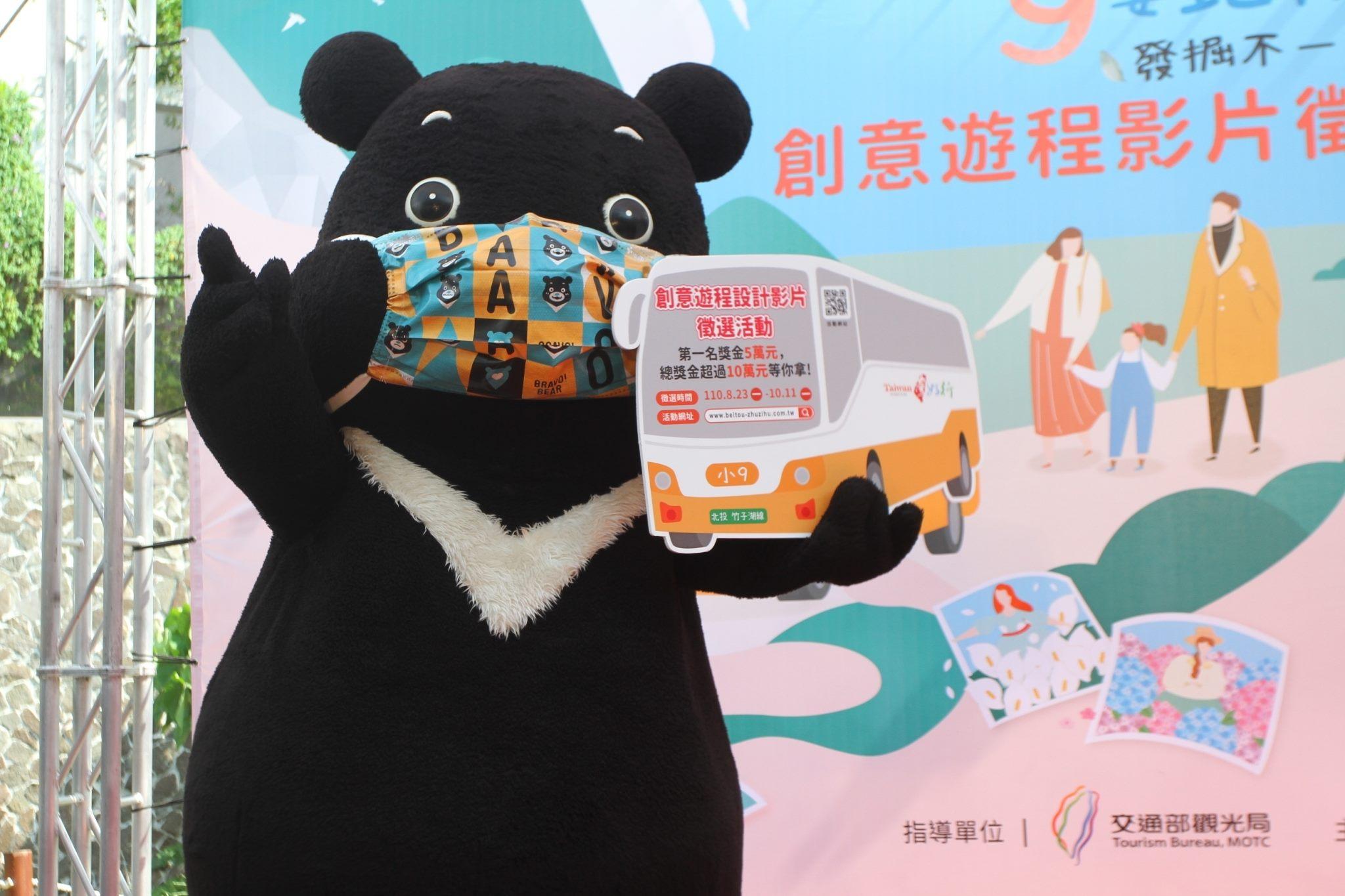 「追竹小幸福 9要北投竹子湖」創意遊程影片徵選活動開跑!總獎金超過10萬元,歡迎民眾踴躍投稿。