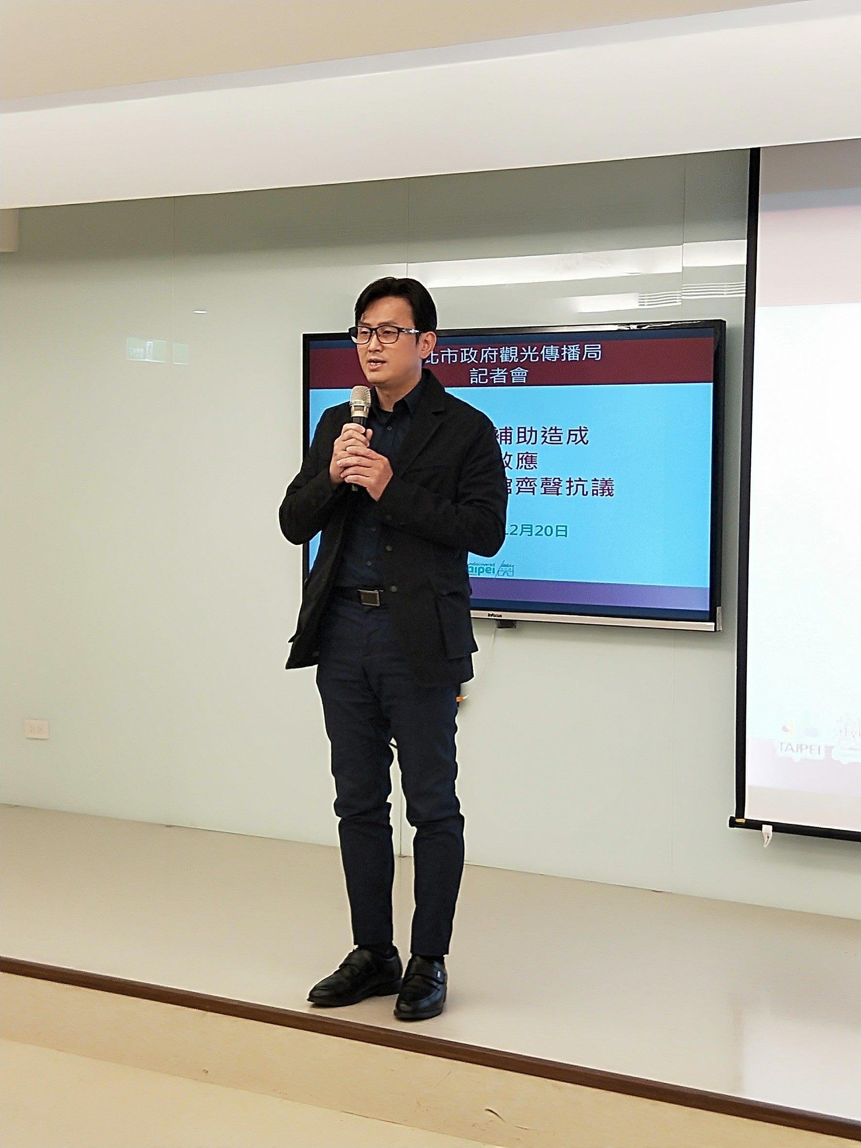 台灣旅宿生活產業協會魏秋富理事長現身與觀傳局齊聲呼籲