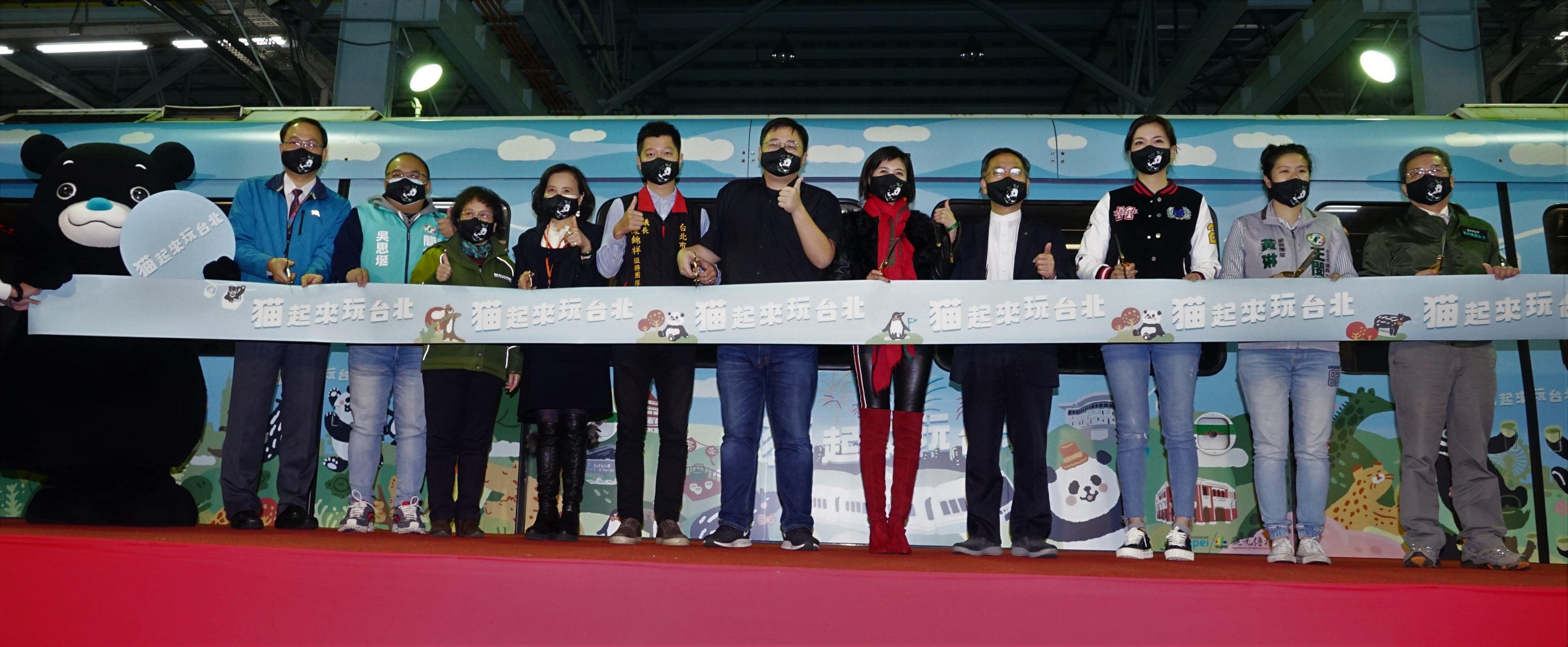 猫起來玩台北觀光彩繪列車今(16)日舉辦通車典禮,臺北市副市長蔡炳坤(右4)、觀傳局局長